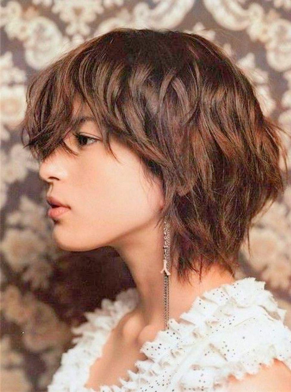 short layered hairstyles Messy shag